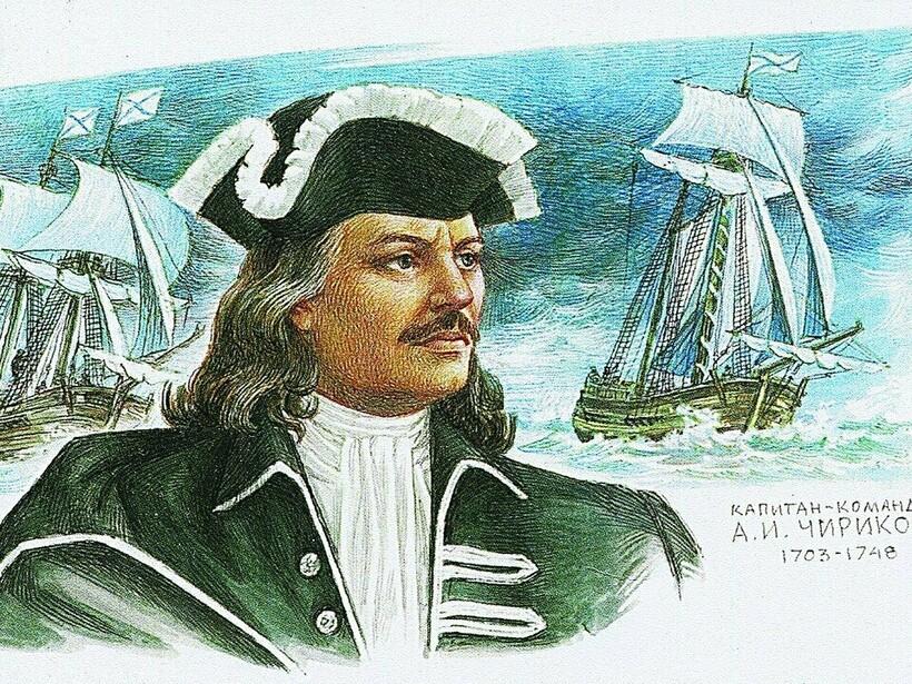 15 моряков с корабля «Святой Павел» и еще 4 русские экспедиции, исчезнувшие без вести