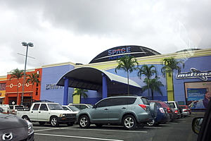 Торговый центр Albrook Mall