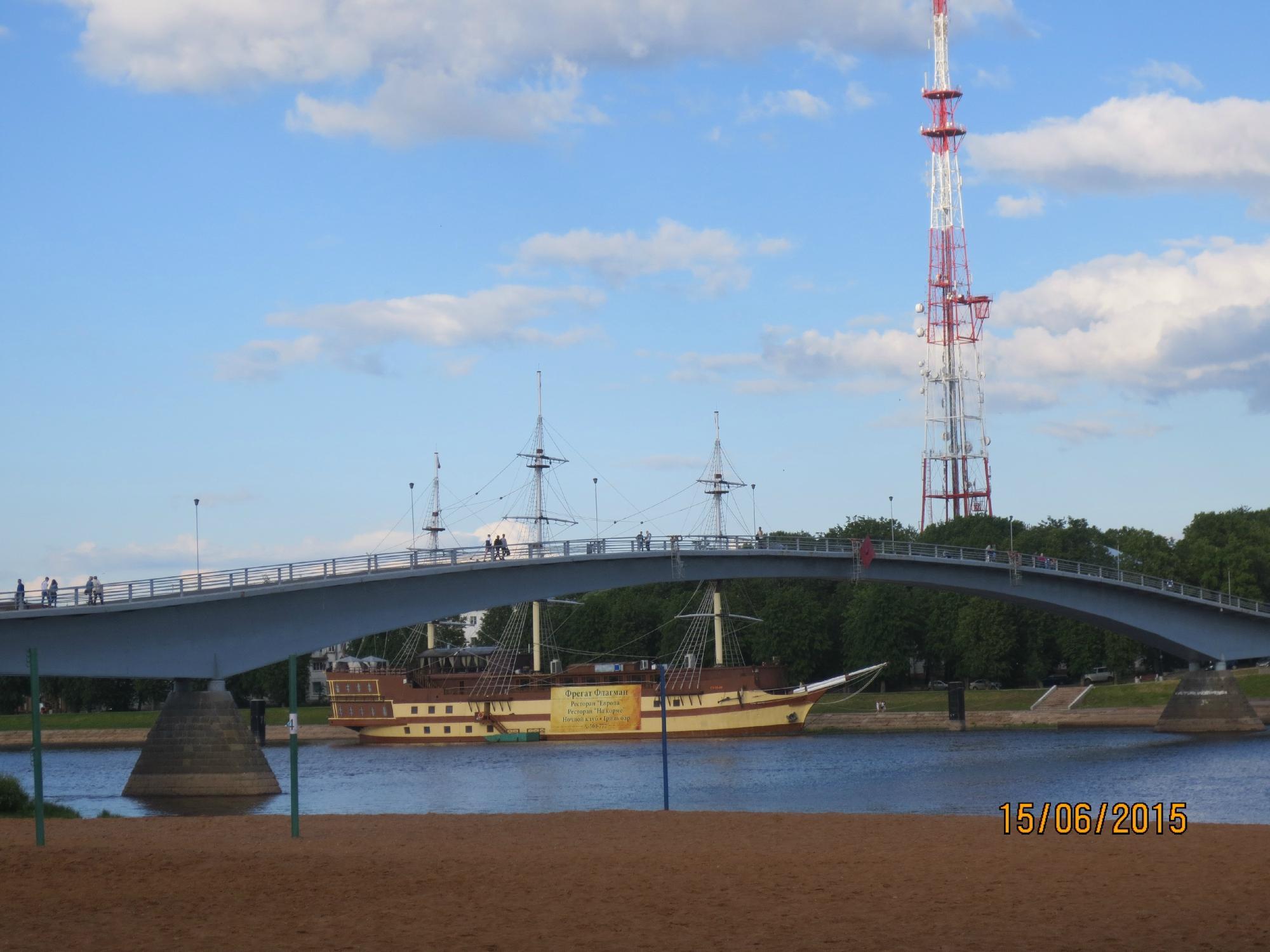 Пешеходный мост через реку Волхов